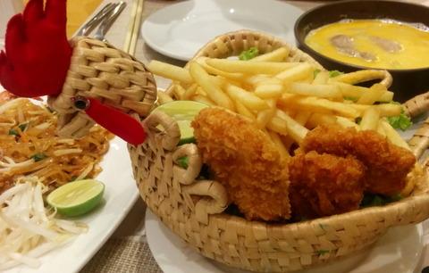 Anoma's Restaurant