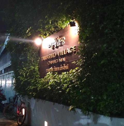 Thailand_Chiang Mai_hotel_D1-4-5