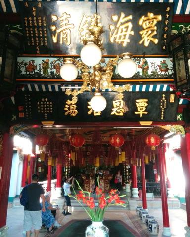 Hoi Quan Phuc Kien_03