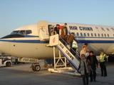 北京〜小さい飛行機
