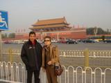 北京〜天安門広場
