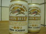 31102005ビール