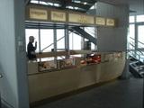 ユングフラウヨッホ店