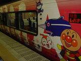 アンパンマン電車2