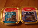 今夜の猫ご飯