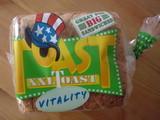 最近お気に入りの食パン
