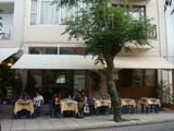 このレストラン!
