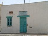 ギリシャの建物2