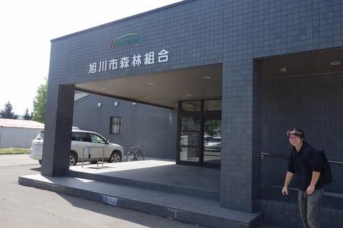 チェーンソー講習会・初日