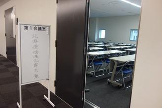 札幌でしゃべる