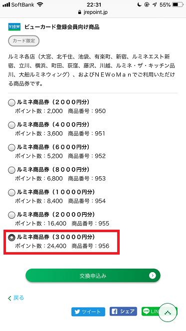 5CA2DA26-5D9C-4A19-B39A-990319CCAB5B