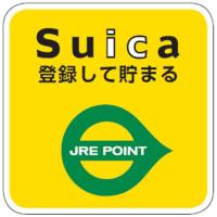 img_thumb_suica