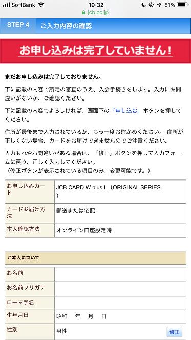A2868E6F-1E53-410A-9791-672D480353D8