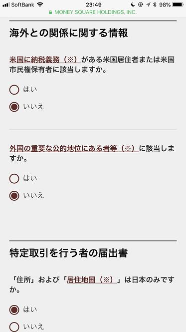 57FCE0E3-9790-4394-B58B-F4960D7A3295