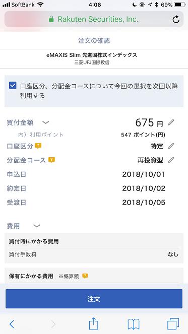 E63C207F-52A4-458B-9D85-930F98043AC1