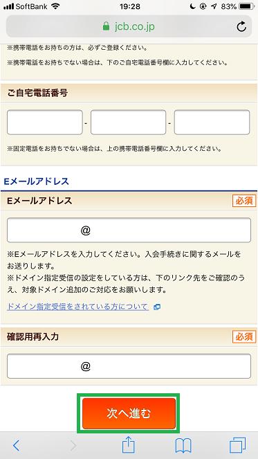 189FFCF7-ABC2-44A1-8CBD-679451981151
