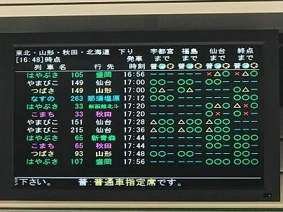 01BF13F3-F1A8-4568-A30C-35C3A57A83EA