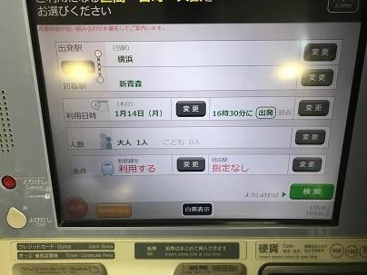 5F0161CA-0284-4F9B-A336-D2EED1A4AE20