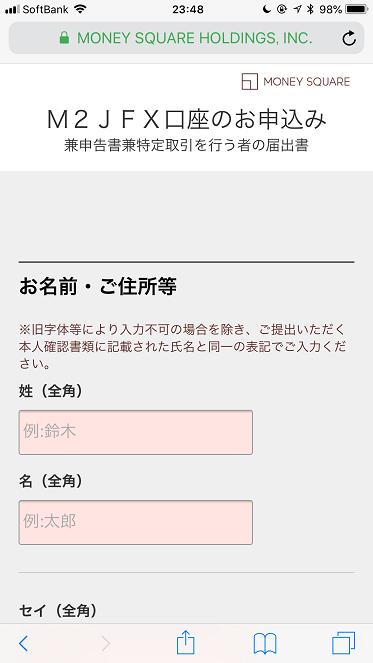 3F87EA66-081C-4245-81A6-60C92F1D1AF1