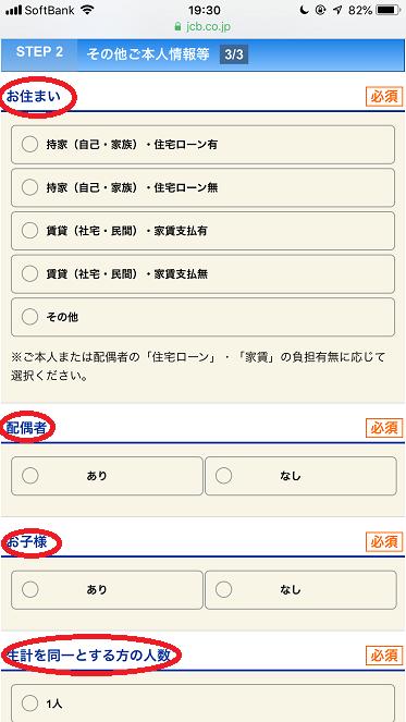 4438D59F-9282-4C31-9C87-8FFF81B1410C