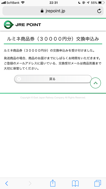 47E677A7-4620-4C1B-BD97-2753D0538A93