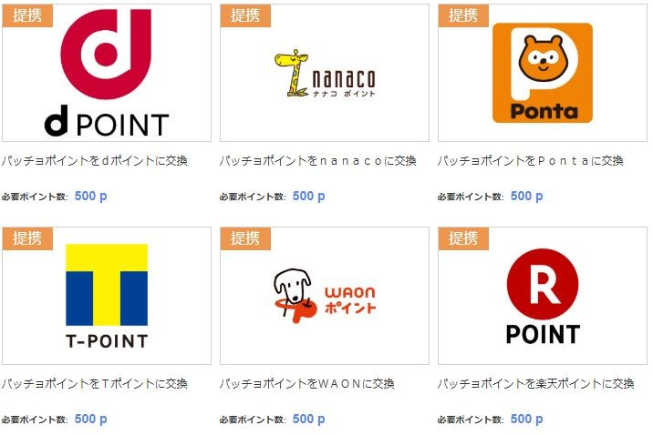 【おトク】電気は東京ガスがおすすめ!TポイントやPonta ...