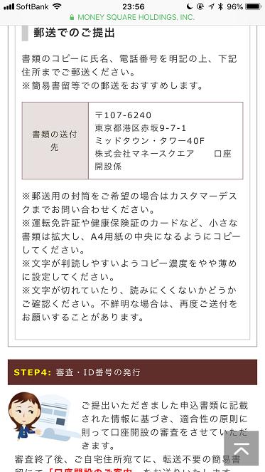 69CE9DAA-A1A2-4B51-88B5-969844CBE9A2