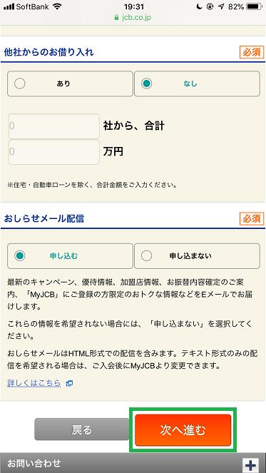 54BB3036-7C5D-4AC6-B823-7304F0CB2824