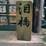 PIC000426