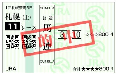 20180804札幌日経オープン