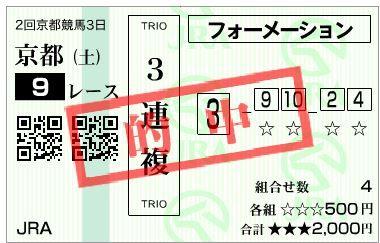 20190202乙訓特別2