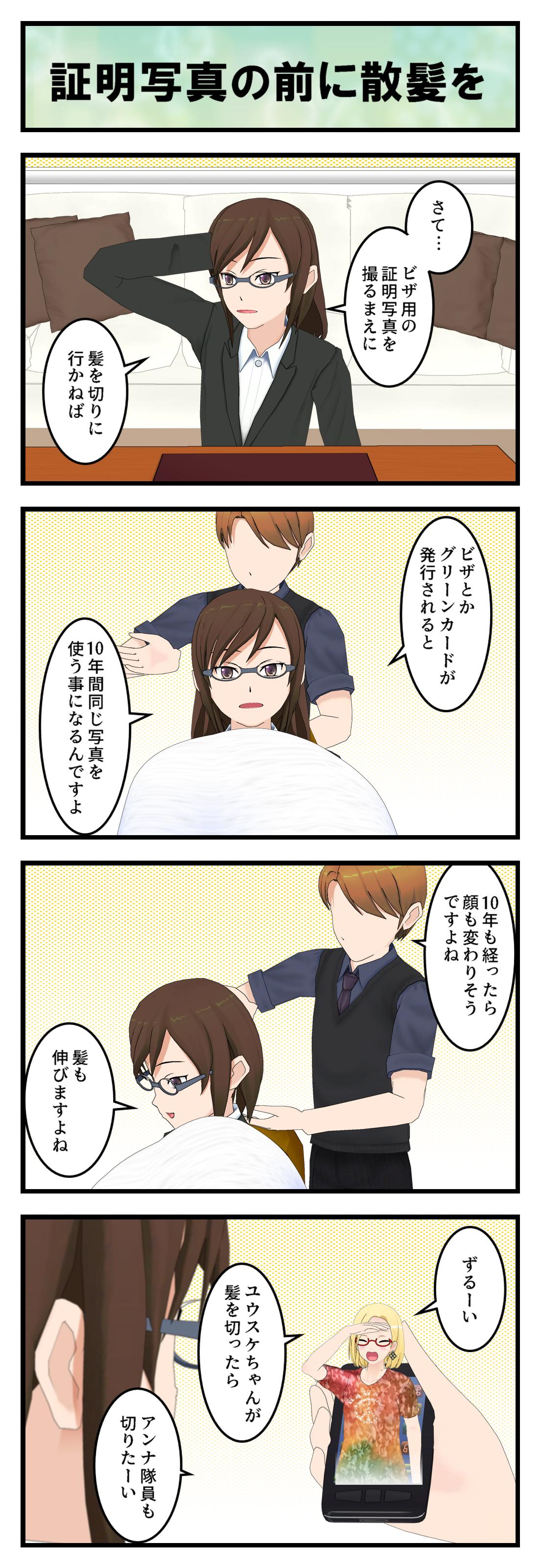 Q156_美容室_001