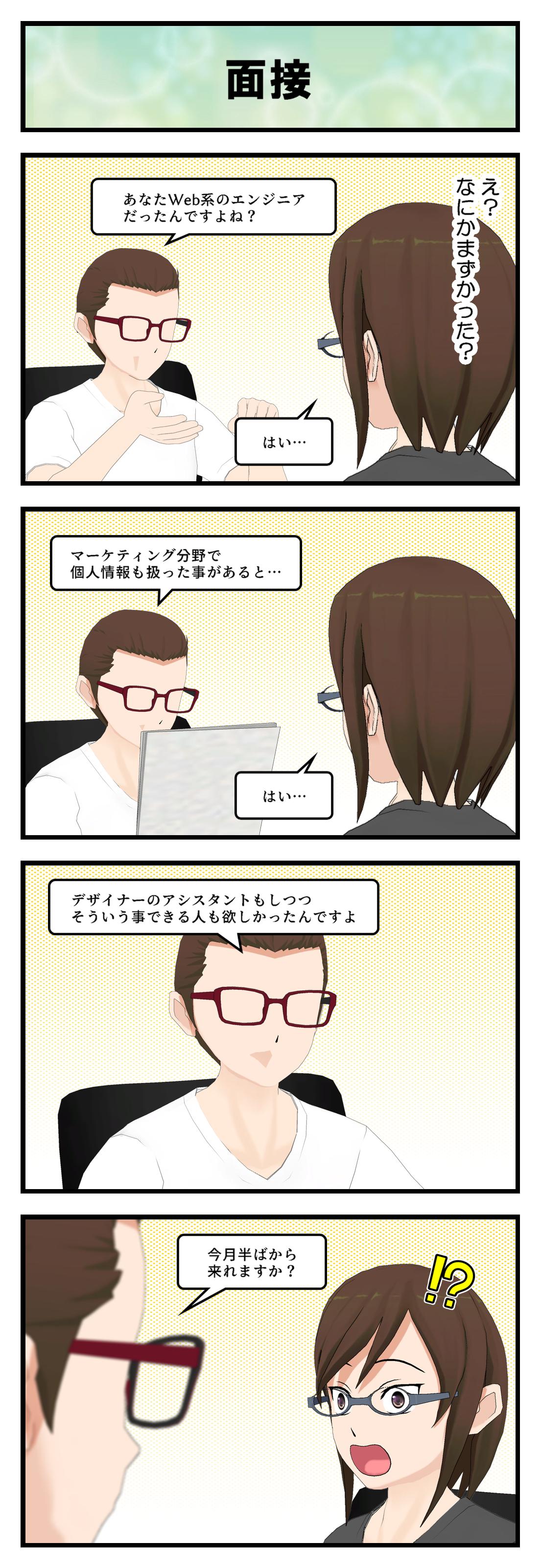 R539_グラフィック10_001