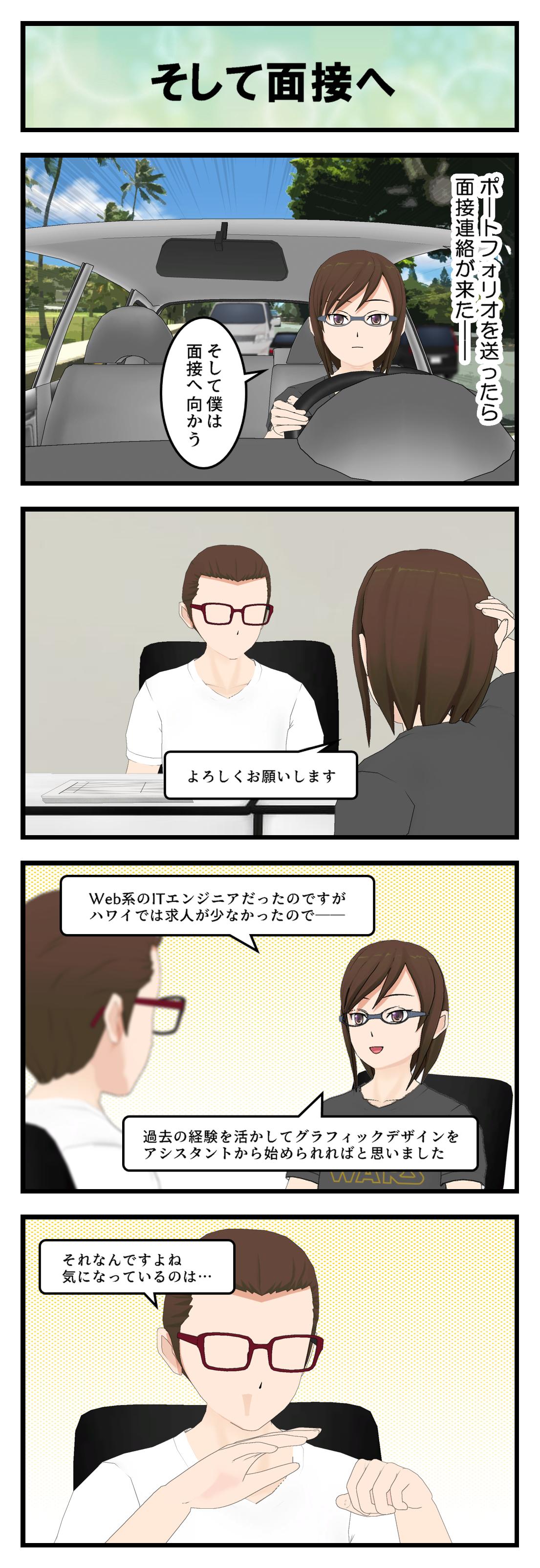 R538_グラフィック9_001