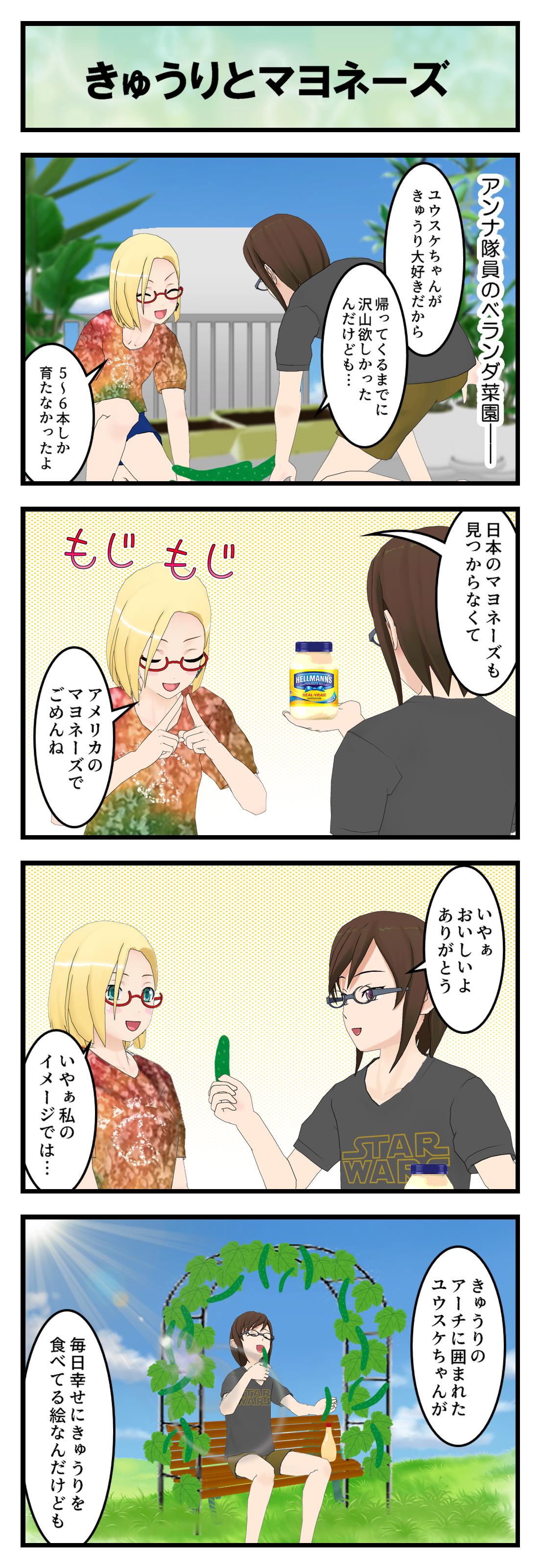 R013_きゅうり_001