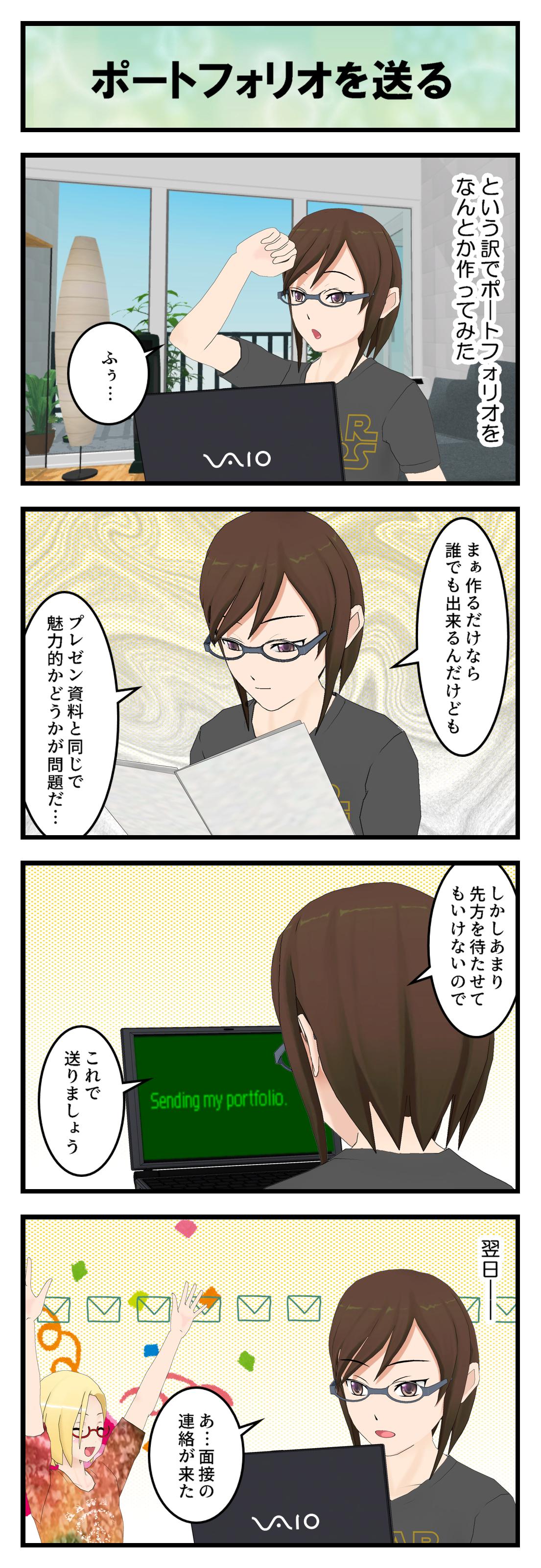 R537_グラフィック8_001