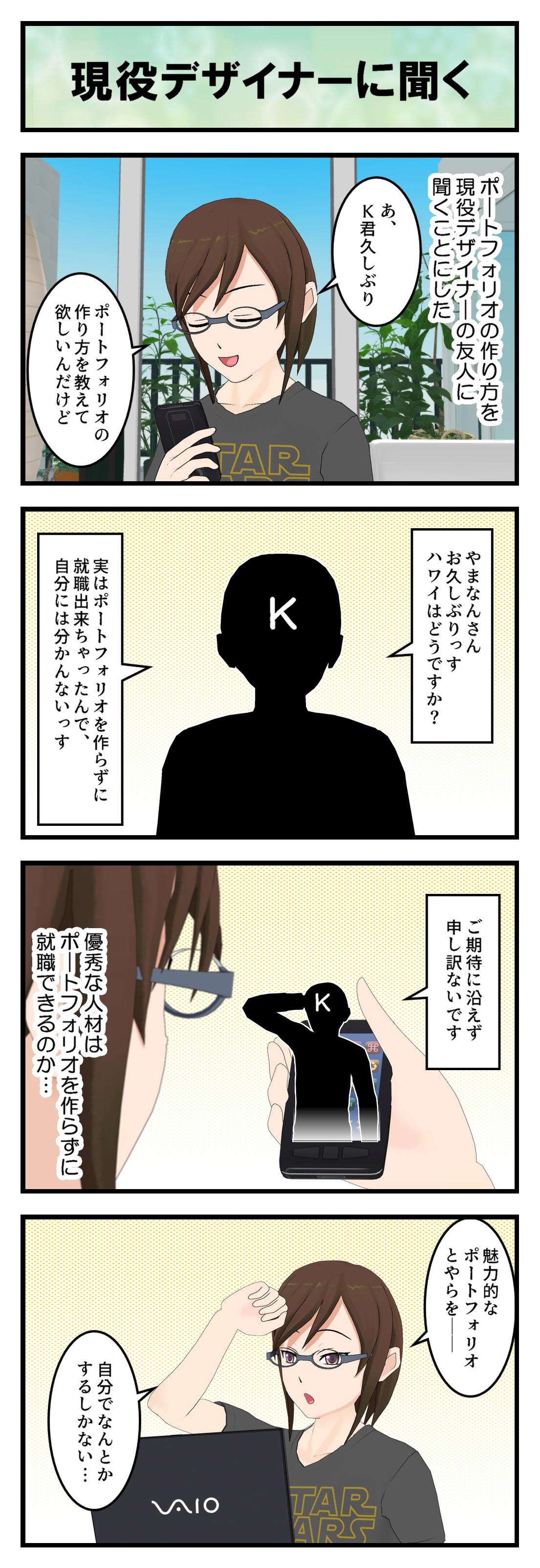 R536_グラフィック7_001