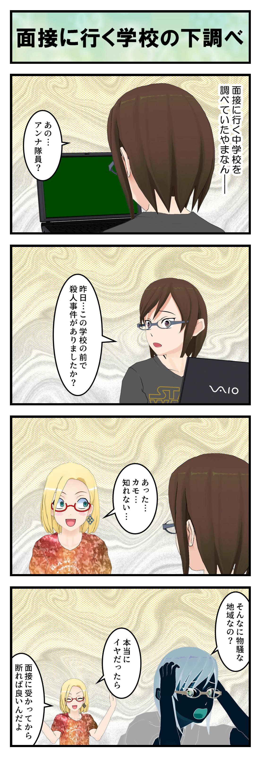 R490_D中学3_001