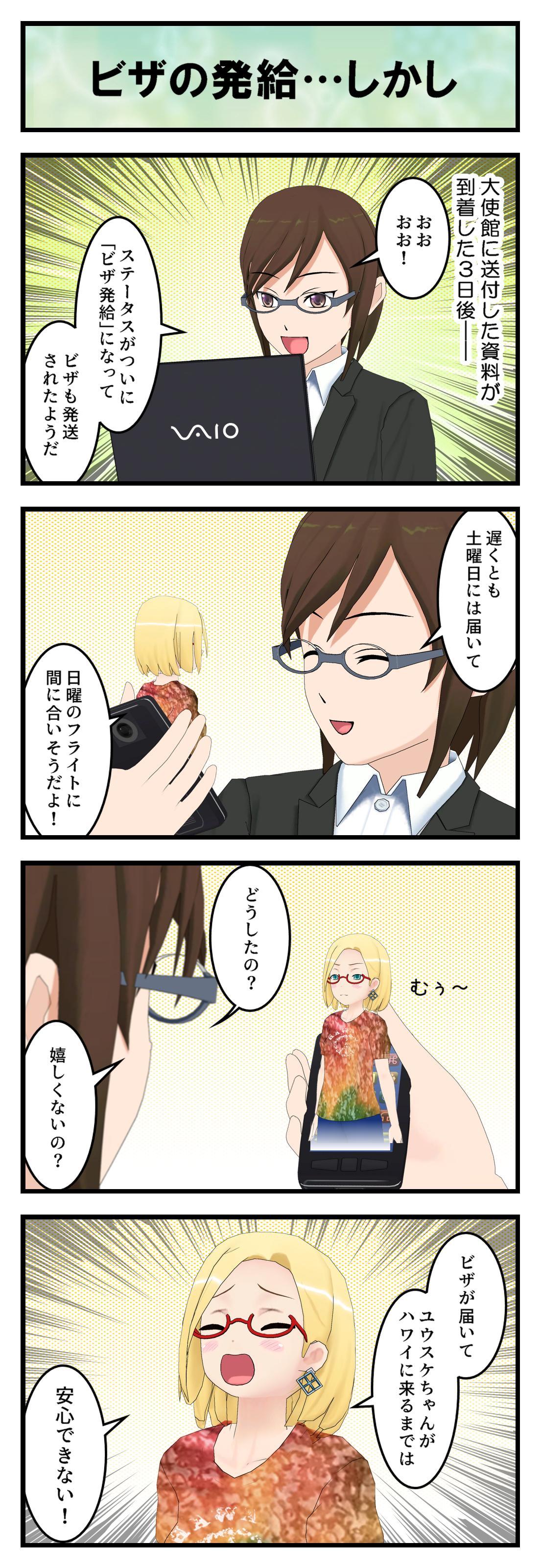 Q204_発給_001