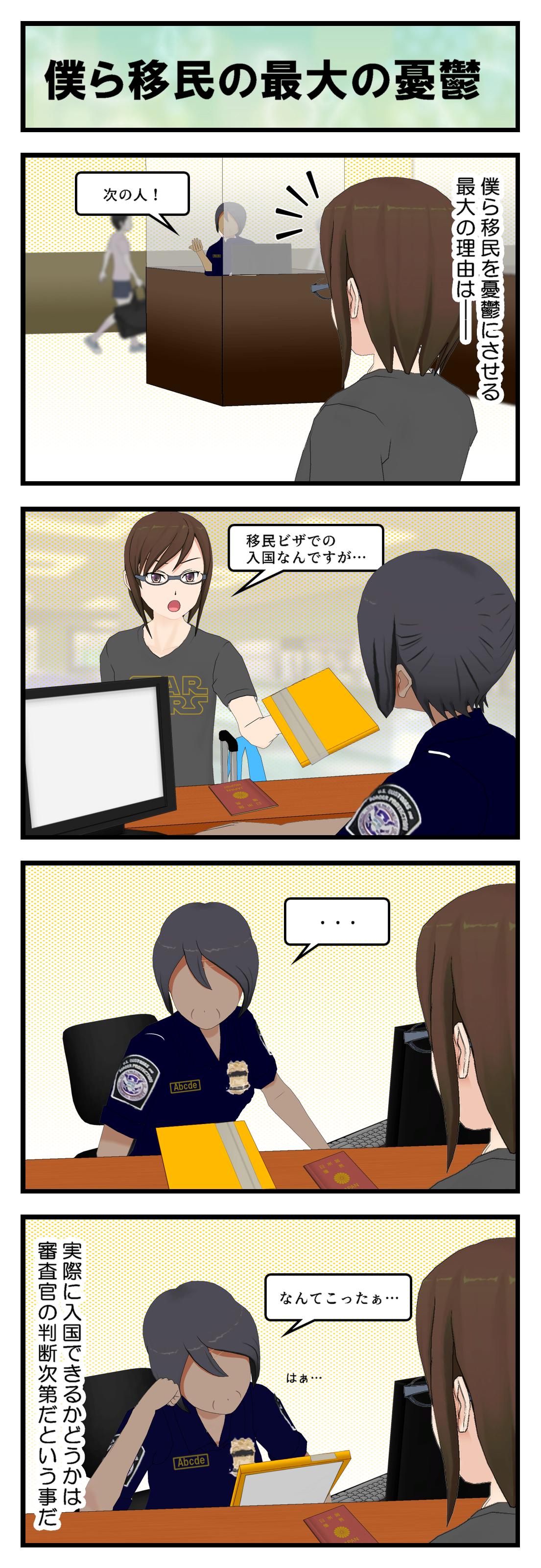 R003_最大の憂鬱_001
