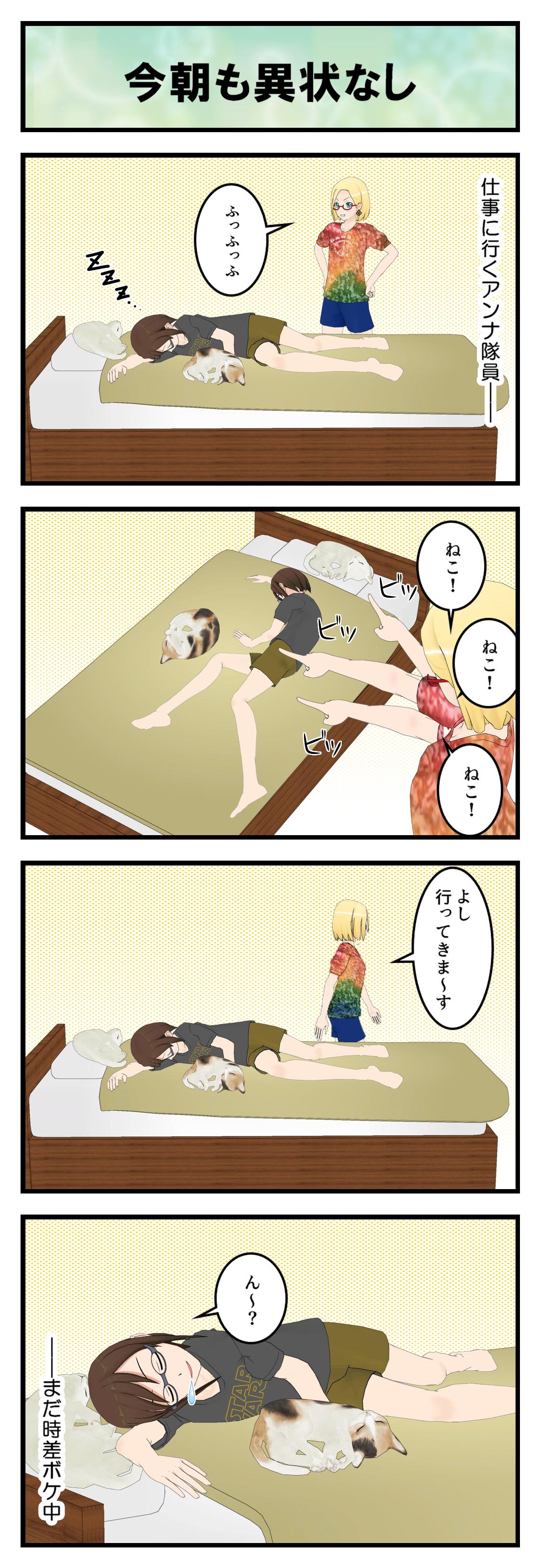 R023_ネコ猫ねこ_001