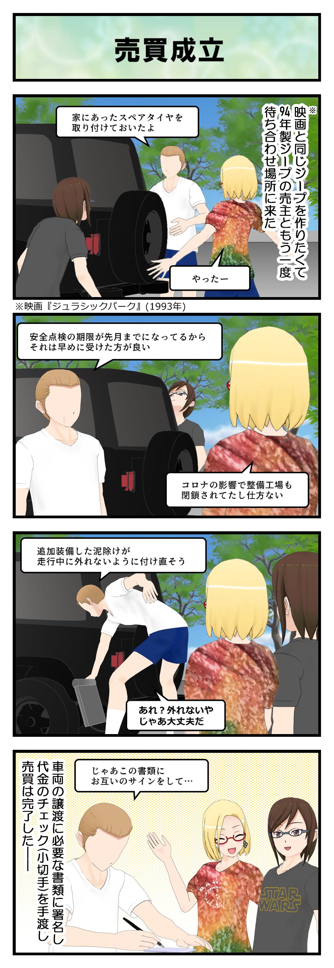 R699_売買_001