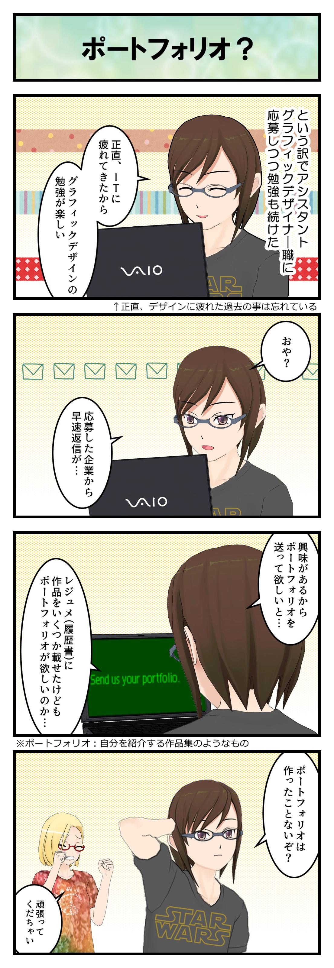 R534_グラフィック5_001