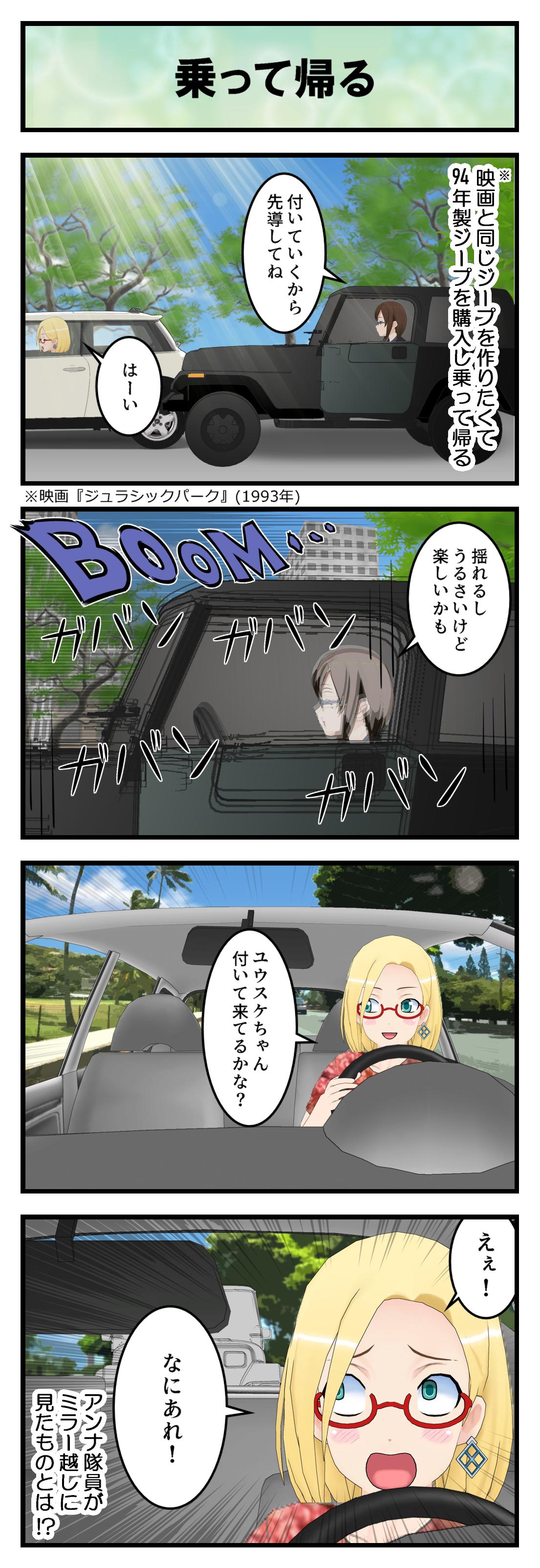 R701_帰り道_001