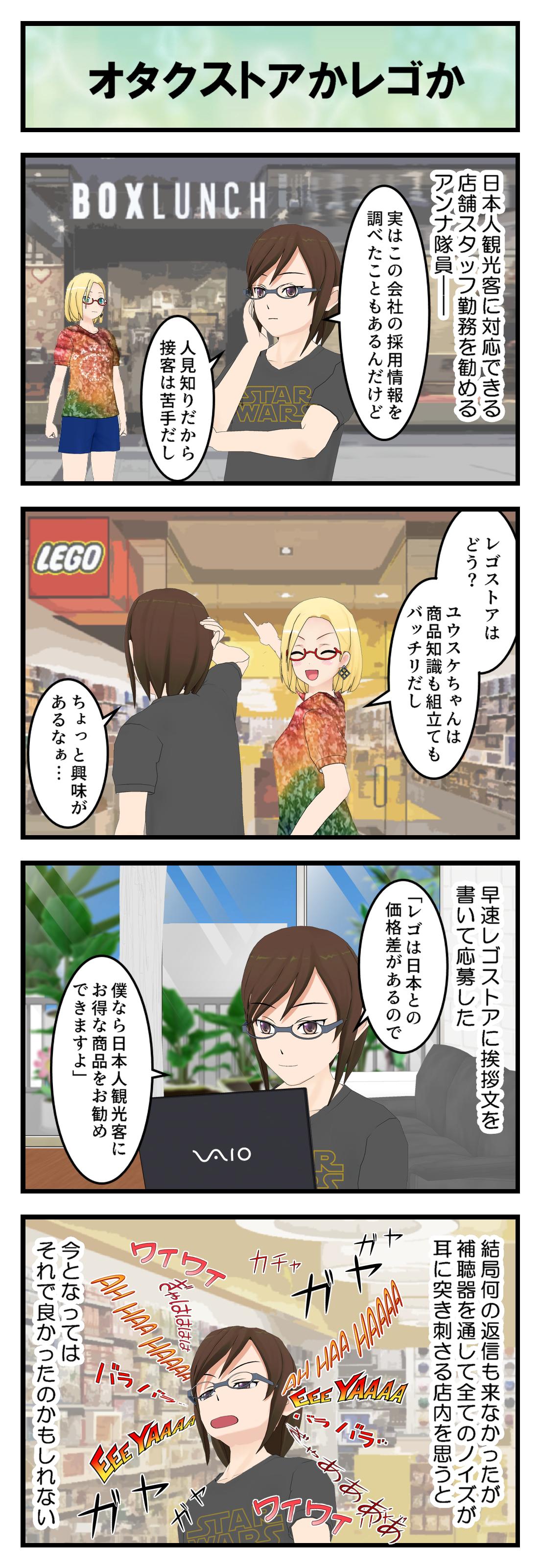 R442_レゴのひと?_001