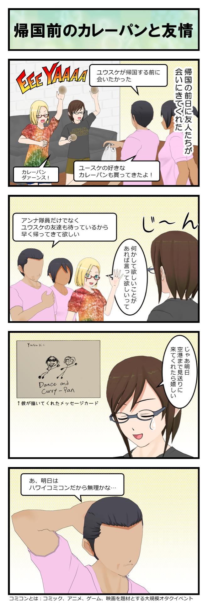 IMG_8249
