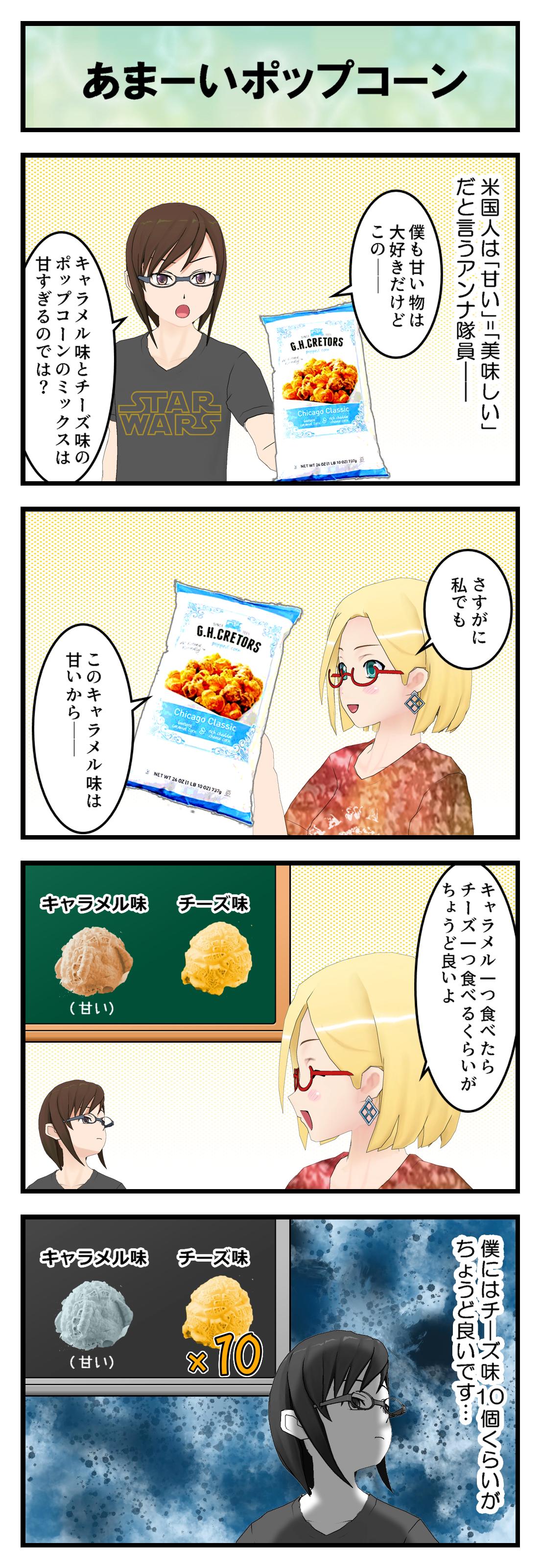R652_甘い2_001