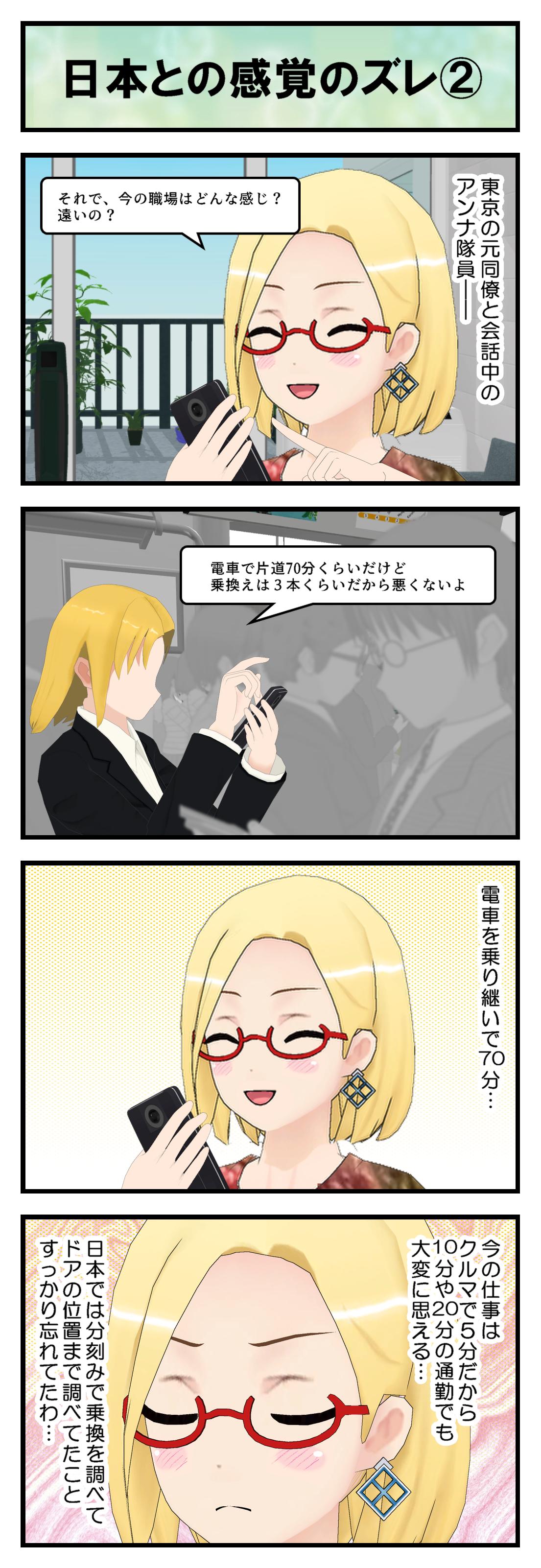 R648_電車とクルマ_001