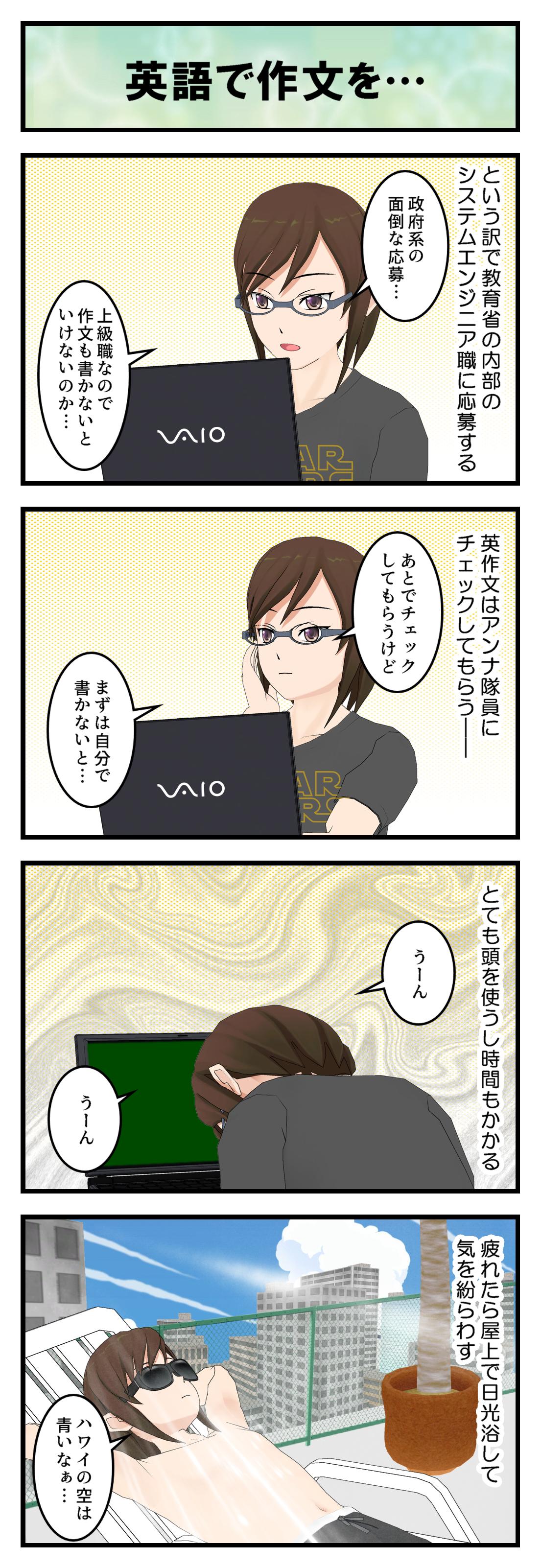 R456_DOE応募2_001