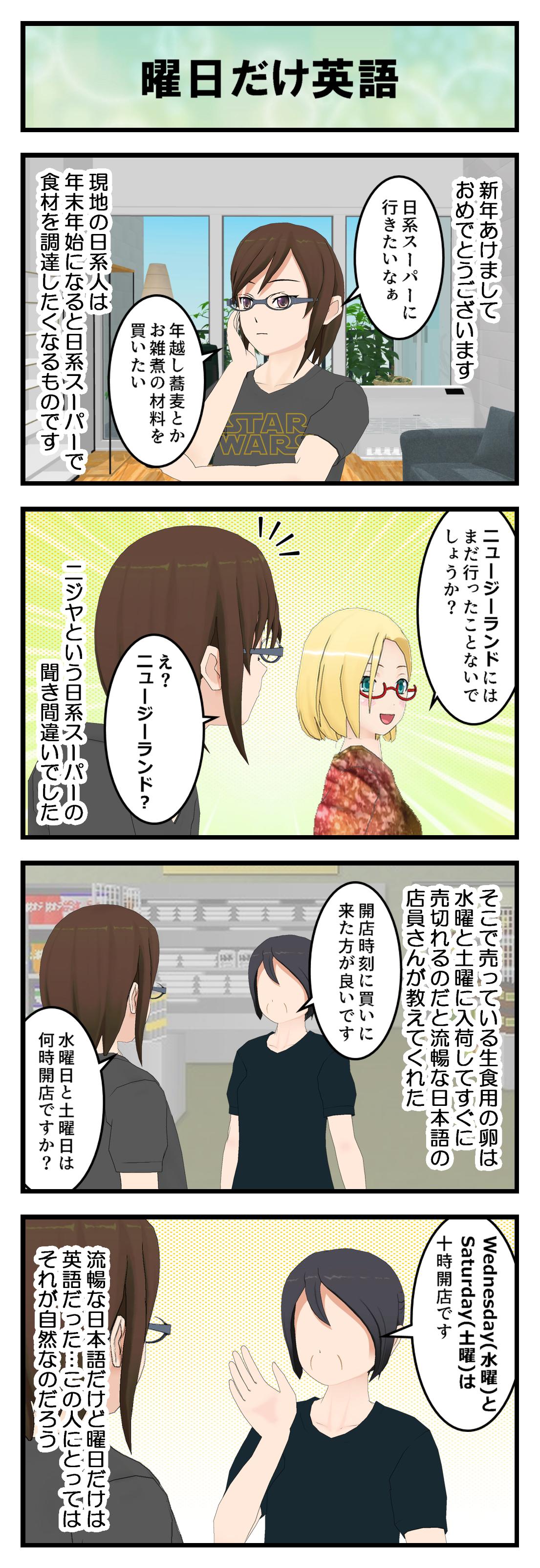 R861_NIJIYA_001